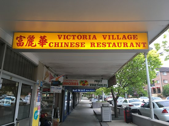 Victoria Village Chinese Restaurant - Southport Accommodation