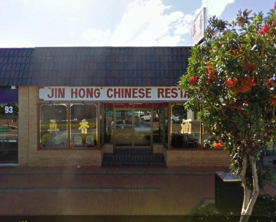 Jin Hong Restaurant - Southport Accommodation