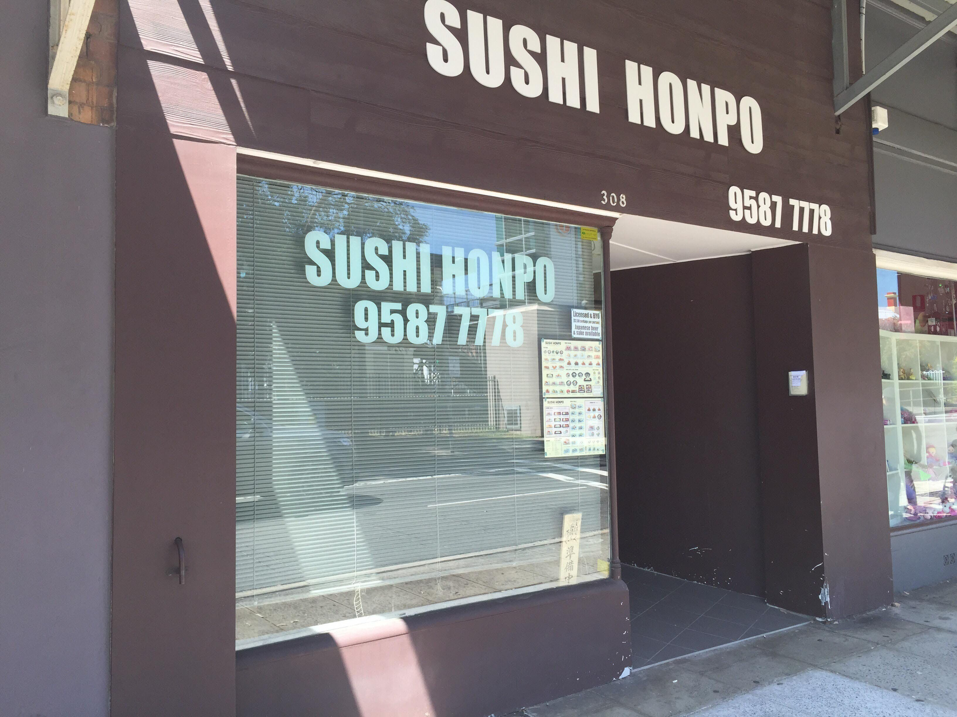 Sushi Honpo - Southport Accommodation