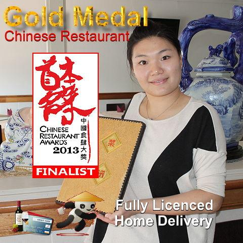 Gold Medal Malaysian  Chinese Restaurant - Southport Accommodation