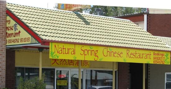 Tuncurry Chinese Restaurant - Southport Accommodation